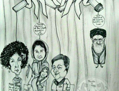 مثلث گلوبالیستی شیرین عبادی، مسیح علینژاد و نسرین ستوده (کاریکاتور از ایران بانو)