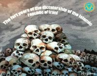 نسل کشی در ایران