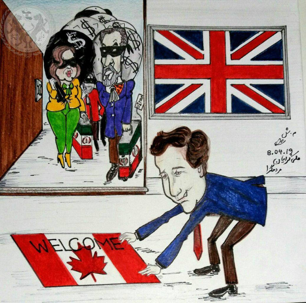 کانادا خانه ی اختلاسگران جمهوری اسلامی، انگلیس دوم
