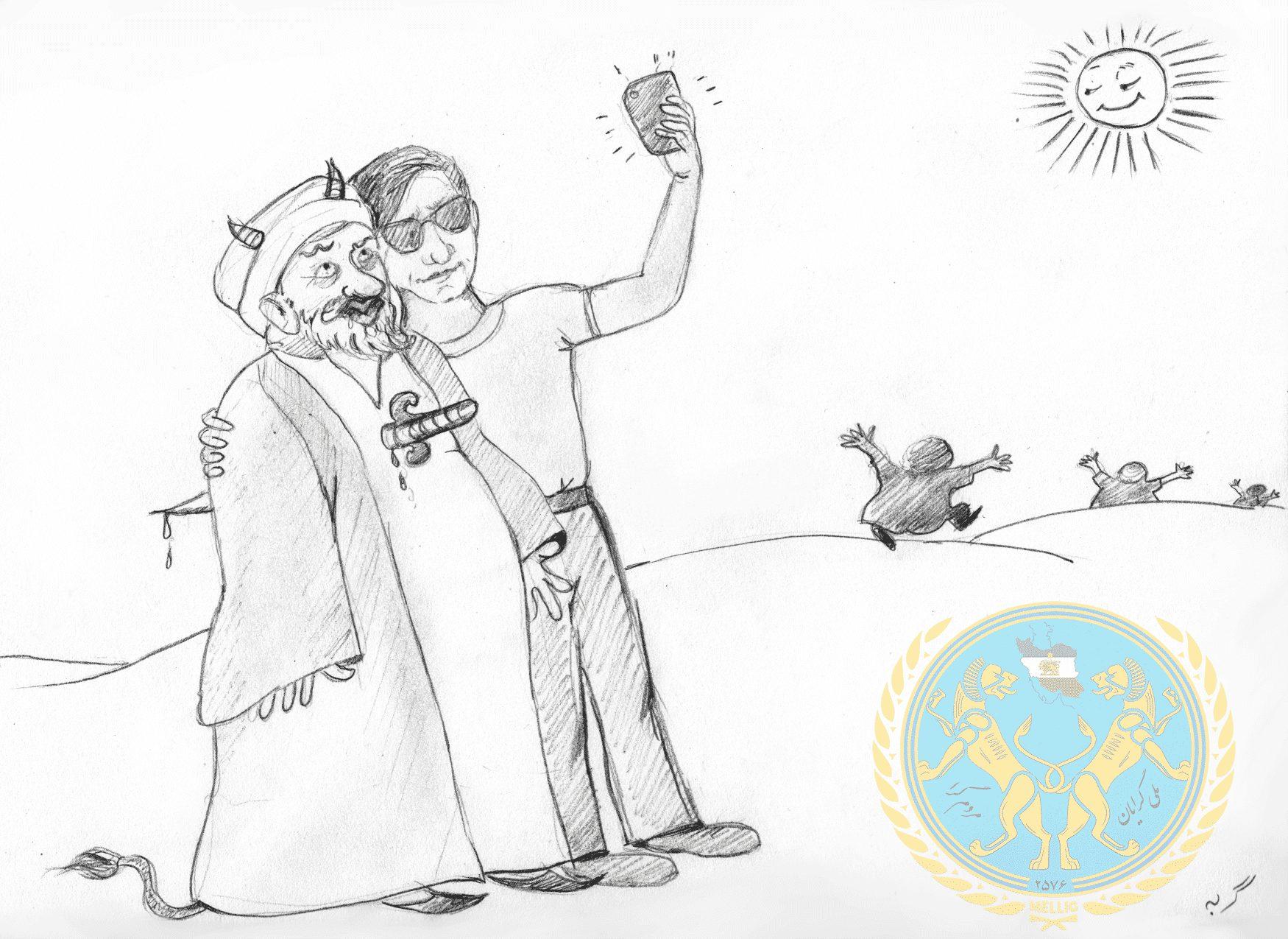 تا اخوندکشی شروع نشه ایران ما ازاد نخواهد شد-روز ازادی ایران