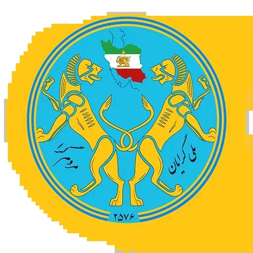 آریا ایرانی