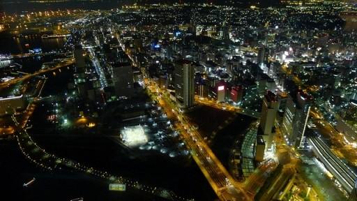 این هم عکس فعلی شهر هیروشیما