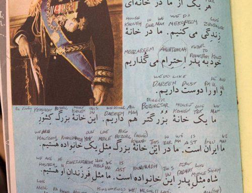 کتاب فارسی اول دبستان زمان شاه و خاطره یک امریکایی از ایران