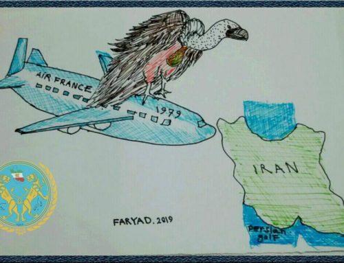 به مناسبت سالروز ورود خمینی هندی زاده به ایران (کاریکاتور از فریاد)