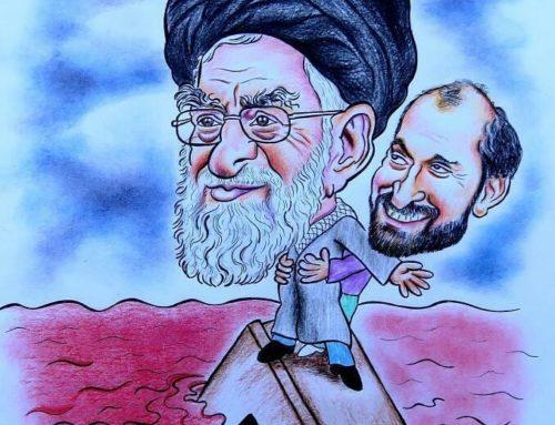 به مناسبت روز عشاق ( ولنتاین) سعید طوسی و خامنه ای ( کاریکاتور از ایران بزرگ)