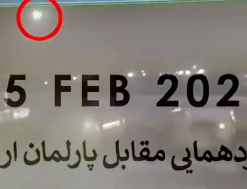 گردهمایی مقابل پارلمان اروپا گرامیداشت جانباختگان شلیک جمهوری اسلامی به هواپیمای مسافربری 15 فوریه 2020