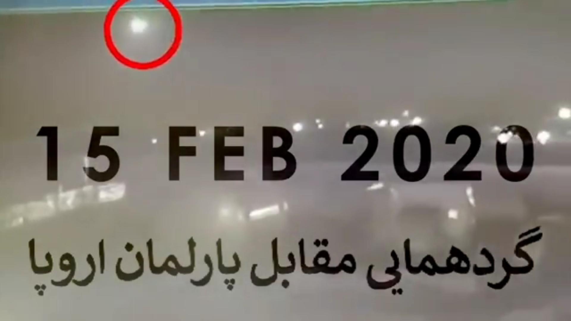 15 فوریه 2020