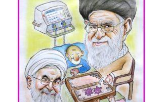 کاری از ایران بزرگ