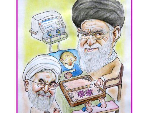 ترور بیولوژیک مردم ایران توسط حکومت آخوندی