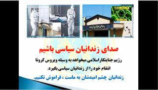 کوروش ایرانی