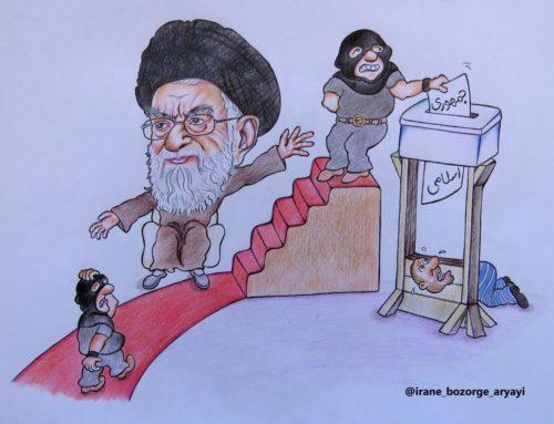 روزگاری که نوبت قصابان رژیم فرا خواهد رسید