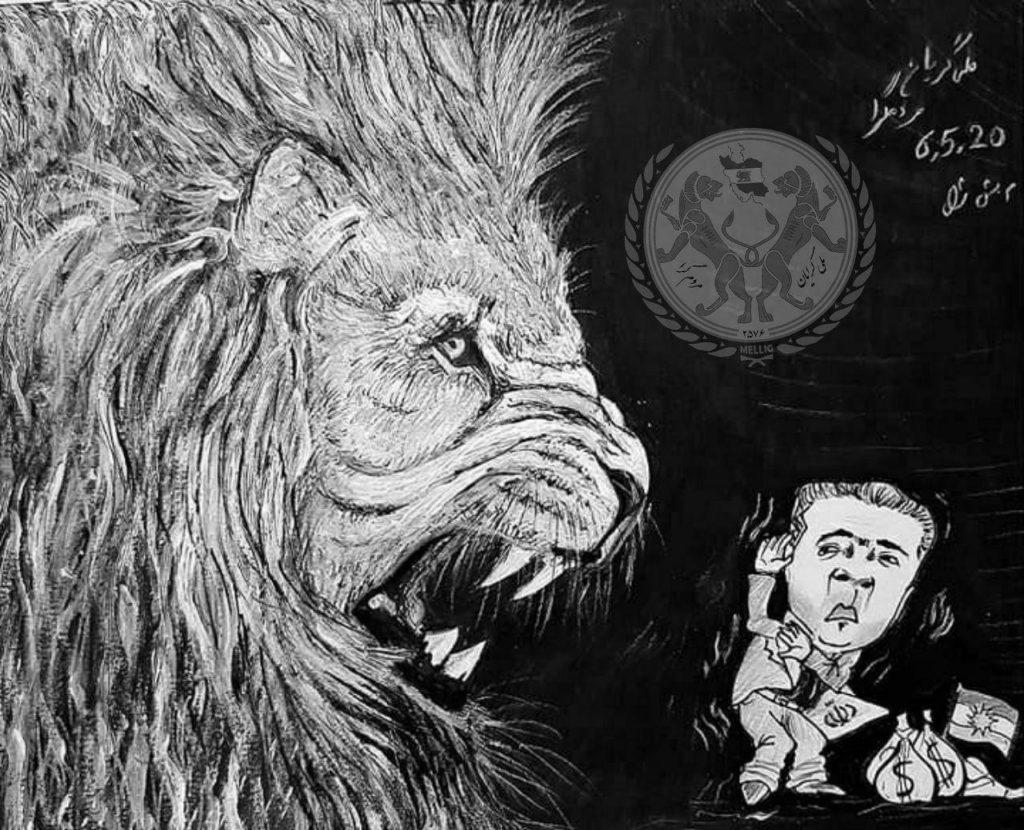 کاریکاتور از ایران بانو (نوش)