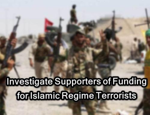 در مورد حامیان مالی تروریستهای رژیم جمهوری اسلامی تحقیق کنید