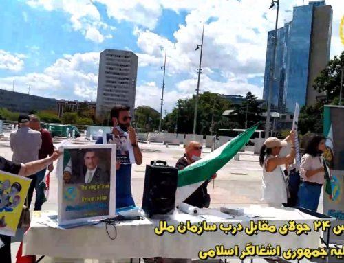 برگزاری کارزار نه به اعدام و نه به فروش ایران ملی گرایان مردم گرا در شهر ژنو سوئیس