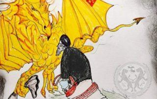 طرحی از ایران بانو (نوش)