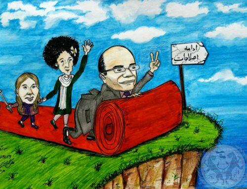 ادامه اصلاحات با معصومه قومی (مسیح علینژاد) کاریکاتور از نوش