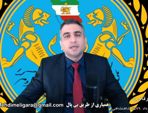 ششمین برنامه ملی گرایان مردم گرا از شبکه ماهواره ای یورتایم