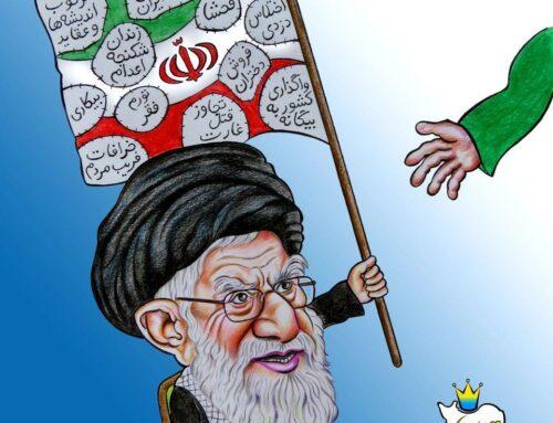 پرچم مورد نظر خامنه ای برای ظهور امام زمان (ایران بزرگ)