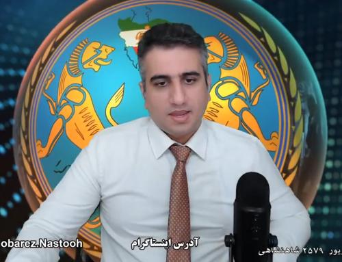 پانزدهمین برنامه ملی گرایان مردم گرا از شبکه ماهواره ای یورتایم