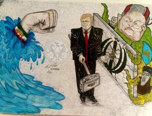 ترامپ در برابر گلوبالیستها دیوار جمهوری اسلامی را میشکند (نوش)