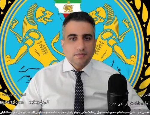 هشتاد و هفتمین برنامه ملی گرایان مردم گرا از شبکه ماهواره ای یورتایم